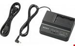 Sony BC-U1 ström till kamera eller laddare till kamerabatterier (Original)