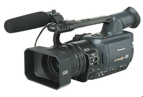 Panasonic HVX200 - köpes