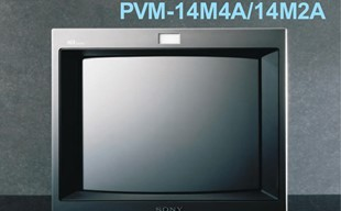 Söker professionella CRT-monitorer/skärmar